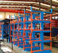 重型仓储货架厂家  上海伸缩式悬臂货架  可拆装的架子 存放钢管用