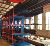 钢材仓库摆放管理  广东伸缩悬臂货架价格表  9米管材存放架