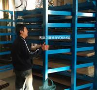 钢板存放架案例 北京抽屉式板材货架结构 车间钢板存放架