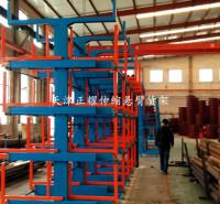 贵阳伸缩悬臂货架使用案例  高承重钢材货架 节省空间 行车配合存取 操作轻松