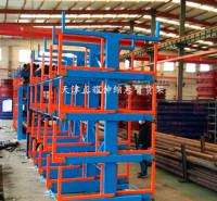 上海放管材的架子  伸缩悬臂货架案例  高承重管材货架价格