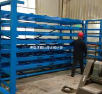 钢板用推拉式货架特点  河南卧式板材货架价格表  4米板材适合存放