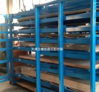 车间钢板摆放价格 上海卧式板材货架规格表 3米铝板放置方法