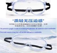 浙江护目镜厂家 定制医用护目镜 厂家直销 品质保证