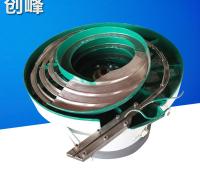 创峰 振动盘送料机 自动螺丝机振动盘 五金电容振动盘送料机 现货