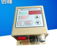 创峰 数显直振调速控制器 振动盘调频控制器 振动器数字控制器