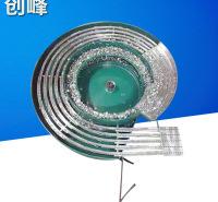 创峰 振动盘自动送料机 自动送料螺丝机振动盘 振动盘自动上料机
