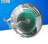 创峰 振动盘自动送料机上料机 五金电容振动盘 弹簧振动盘送料器