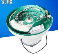 创峰 直线振动盘 自动送料螺丝机振动盘 振动盘自动送料机 精振送料器