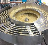 创峰 振动盘送料机 振动盘自动送料机生产流水线 不锈钢精密振动盘