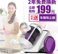 MIUI吸尘器家用 卧式大吸力大功率 手持式强力 小型地毯除螨虫超静音