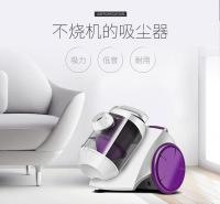 家用卧式吸尘器 MIUI强劲吸力随心清洁 多种清洁模式自动切换