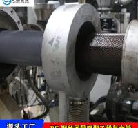 大善供应批发聚乙烯复合给水管 pe钢丝网骨架管 型号全