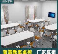 录播教室桌椅厂,拼接六边形桌子,高校学生课桌椅图片