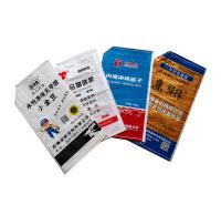 各种农用加厚包装袋批发价格 塑料编织袋生产厂家 可印刷logo