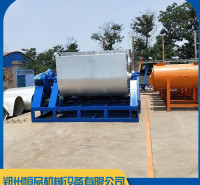 郑州真石漆设备 真石漆搅拌机 源头厂家 质量保障