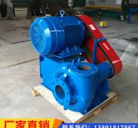 固控剪切泵 -剪切泵制造商