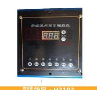 配套内孔焊接机 镗焊补焊机 工程机械内圆补焊设备