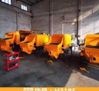 大地浇筑泵 输送输送泵 大地送泵送料机