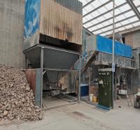 耐磨浇注料 鲁益 轻质隔热  耐磨耐火 厂家直销 厂家供货