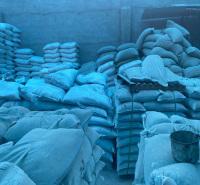 耐磨浇注料 鲁益 高铝耐磨  耐磨耐火 生产 厂家供货