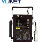 中科汉威HS600e增强型智能超声波探伤仪 超声波探伤仪 裂纹探伤仪