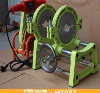 承插热熔机 高配对焊机 焊机承插对焊机