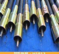 二四冲程震动器提浆震动器工程大功率振动器
