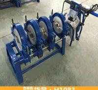 新款焊接机 单柱热熔机 燃气管单柱热熔焊机