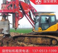 国宝建筑 415旋挖机租赁  415旋挖钻机价格优惠