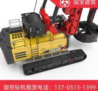 415旋挖钻机优惠价租赁 国宝建筑415旋挖钻机出租