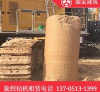 国宝建筑旋挖钻机租赁公司 415旋挖钻机租赁 旋挖钻机质优价廉
