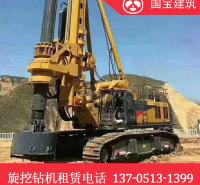 租赁415旋挖钻机 国宝建筑415旋挖钻机出租超值钜惠