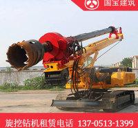 三一415旋挖钻机租赁  国宝建筑中大型旋挖钻机415出租 设备选型简单快捷