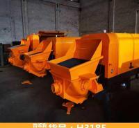 大地输送泵 新型粗砂浆 泵车砼地上料机