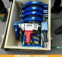 双柱热熔焊机 PE管热熔焊机 新款四环热熔焊机