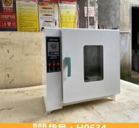中药干燥机 加热机干燥箱 测漏箱药材干燥箱