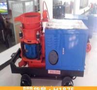 喷浆管喷涂机 工程湿喷机 施工基坑喷射机