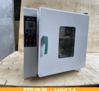 电热鼓风烘干箱 食品鼓风烘干箱 高温小型鼓风烘干箱