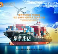 上海到印尼海运时间 上海发货印尼海运双清到门