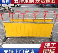 市政施工围挡防护栏 建筑工地基坑围挡 市政泥浆池警示临边隔离栏