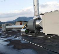 车间废气处理设备 光氧催化型工业废水废气处理