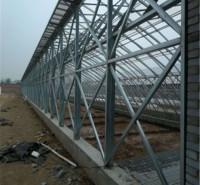 冬暖式日光温室生产厂家  方立农业 冬暖式日光温室承建