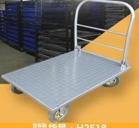 平板板车 家用拖车 钢板手推小拖车