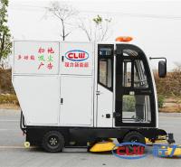 新能源小型扫地、抑尘车价格