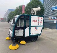 程力三轮电动扫地车价格