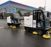 小型新能源三轮扫路车价格