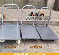 小拉车平板车 便携手拉车 塑料货手推货车