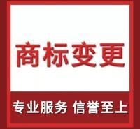 武汉商标注册 驳回商标复审 资深商标 团队