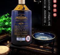 钓鱼台15年酒价格 贵州酱香酒专卖 批发